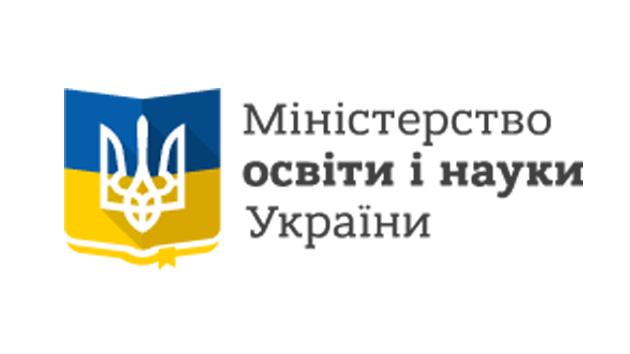 Міністерстно освіти України